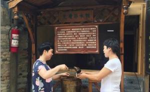 温州一家三代爱心接力:孙女打理70年前爷爷开的免费茶摊
