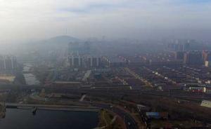 山东临沂约谈十个部门:治污、整改不到位,空气质量大幅恶化