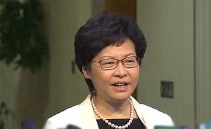 香港新特首林郑月娥首个工作日:身穿黑色长裙、戴上珍珠颈链