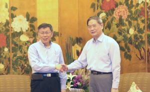 国台办主任张志军在上海会见台北市长柯文哲