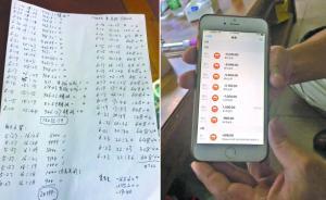 """广州13岁男孩玩手游1月充值近5万元,本是孩子""""救命钱"""""""