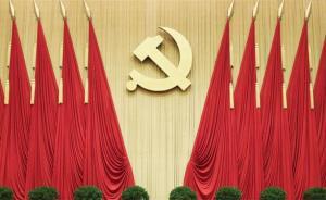 湖北省选举产生的出席中共十九大代表名单公布,共63名