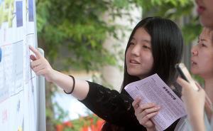 教育部:放宽台湾高中毕业生凭学测成绩申请大陆高校标准