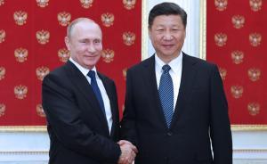 习近平第六次访俄将签多项合作文件,G20峰会前协调立场