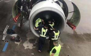 老太向发动机投硬币引发安全热议,飞机上哪些地方不能碰?