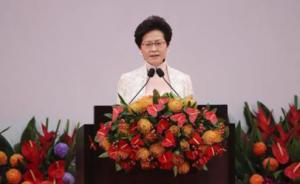 林郑月娥提教育新政:调整中小学及特殊学校班级和教师比例