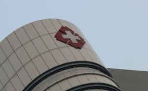 吉林松原发生燃气泄漏爆炸,一医院受波及已致两人死亡