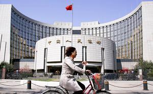 央行报告:加大股权融资力度,深化上市公司退出机制