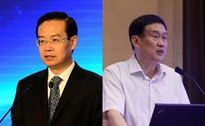 福建省原省长苏树林、河北省人大常委会原副主任杨崇勇被双开