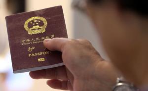 韩媒称沈阳禁止代办个人赴韩签证,韩驻华使馆:尚未听说