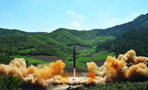 朝鲜射洲际导弹再搅动东北亚局势,G20期间各方将密集磋商