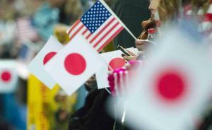 """日本拟邀TPP成员国齐聚箱根,商谈""""美国缺席怎么办"""""""