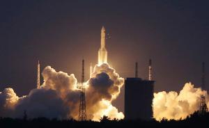 中国航天报评长征五号发射任务失利:惟其艰难,方显勇毅