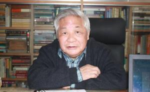 著名考古学家、故宫博物院原院长张忠培逝世,享年83岁