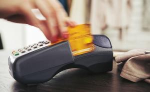 最高法披露信用卡诈骗大数据报告:近半被告为初中文化程度