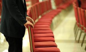 新疆公布43名出席党的十九大代表详细名单