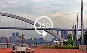 全景视频 | 还江于民:看看贯通段的浦江滨江岸线有多美