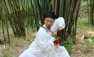 央媒关注武当剑传承:江湖没了,留下舞台