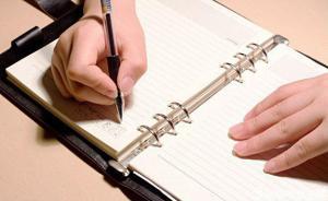 """重庆11岁女孩写日记""""控诉""""爸妈:手机才是他们的宝贝"""