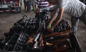 全国两百余市县同步销毁非法枪爆物,包括14余万支各类枪支