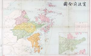 香港新特首林郑月娥的祖籍是宁波、舟山还是定海?都对