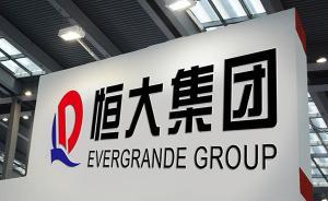许家印牌友刘銮雄69亿买恒大股权,持股4.4%逼近举牌线