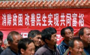 中西部22省份将接受脱贫攻坚督察巡查,预计7月下旬完成