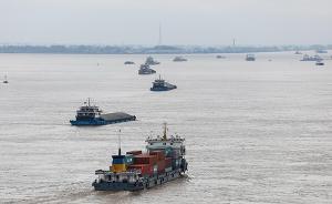 国家防总:长江干流部分江段、洞庭湖及其各支流已出峰回落