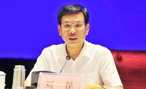 人大龙8国际娱乐网页客户端委副主任委员刘昆:开展预算联网监督要不缺位不越位
