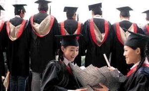 20所大陆高校入围亚太地区大学排行榜百强,北大清华居前五