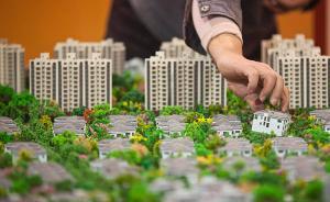 楼市半年考:一线城市偃旗息鼓,三四线城市警惕风险