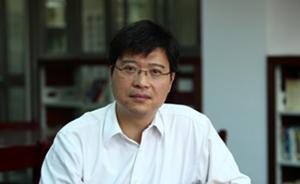 复旦大学原副校长林尚立已担任中央政策研究室秘书长