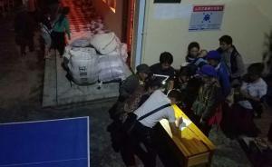 云南贡山发生泥石流灾害致道路中断,百余人避险及时未有伤亡