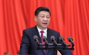 习近平绘中国角色蓝图,推动形成人类命运共同体和利益共同体