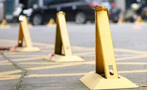 """武汉""""黑""""停车场调查:政府人员宣称餐饮发票冲抵停车费合法"""