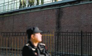 湖南一看守所副所长被判刑:带嫌犯K歌、纵容其在押期间吸毒