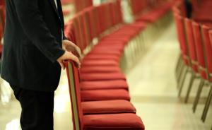 31个省区市出席党的十九大代表已全部选出