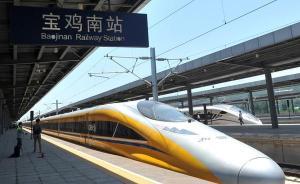 本周日起从上海坐高铁十个半小时可到兰州,二等座844元