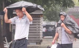 突降暴雨,首都机场取消航班249架次