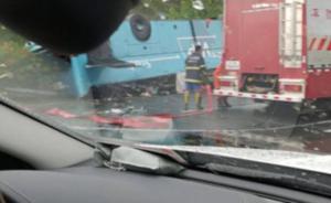 广东致19死大巴翻车事故中25名伤员送医抢救,交通恢复