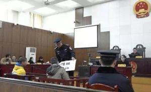 兄弟俩连杀三名女子抢劫千余元,湖南岳阳中院将首犯执行死刑