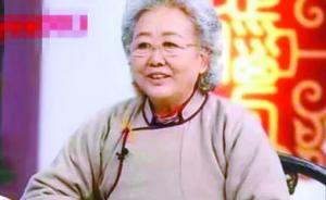 人民日报谈刘洪滨等人招摇撞骗:这个黑锅,民间中医不背