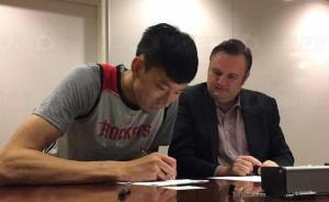 火箭正式签下周琦,时隔5个赛季NBA再次出现中国球员