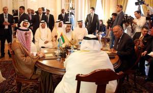 卡塔尔拒绝履行复交要求,阿拉伯四国保留对其采取新措施权利