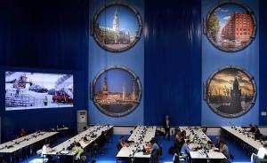 G20领导人汉堡峰会今开始,巴黎气候协定是否生变引发关注
