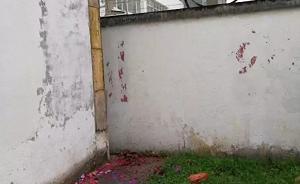 大理两男子凌晨放鞭炮示爱还把鞭炮丢进看守所,被拘留15日