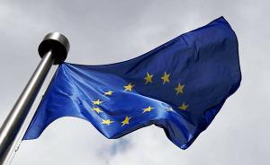 欧盟日本G20前达成自贸协定,发出反对保护主义强烈信号