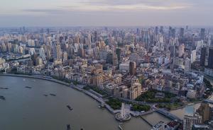 上海近十年高楼火灾损失近3亿元,将更换易燃外墙保温材料