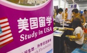 """不出国也能拿官方认证的留学""""真""""文凭?这家公司暗中干了啥"""