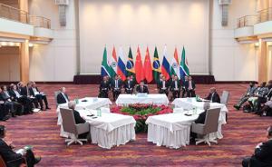 习近平主持金砖国家领导人非正式会晤:加强合作维护共同利益